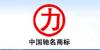 天津大站集团