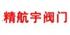 精航宇雷火app官网