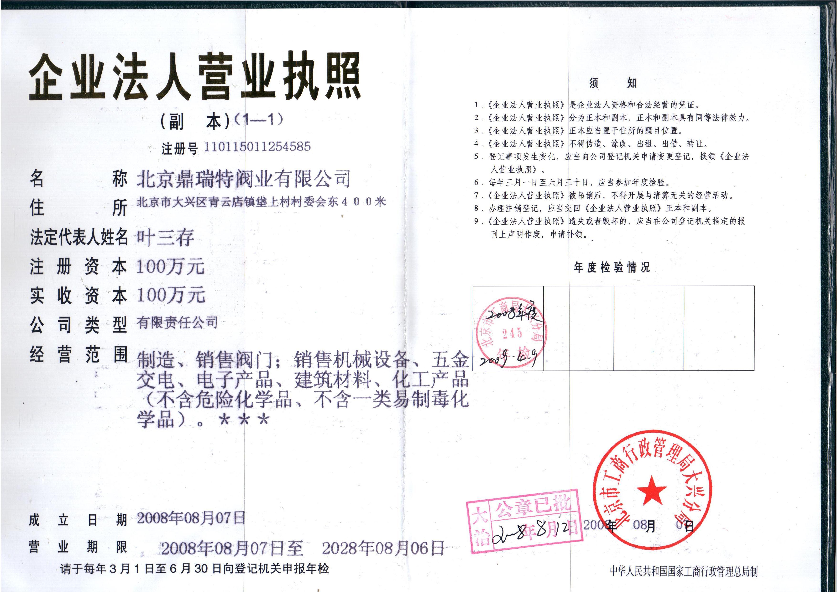 棋牌游戏微信群号 微信棋牌游戏代理平台院况介绍 1949年,伴随着新中国的诞生,中国科学院成立延边麻将延边麻将。 作为国家在科学技术方面的最高学术机构和全国自然科学与高新技术的综合研究与发展中心,建院以来,.天真Q友个性网有大量棋牌游戏微信群号,微信棋牌游戏代理平台,微信群房间号棋牌游戏以及包含棋牌游戏微信群号的其他资源,欢迎大家到天真Q友个性网浏览。