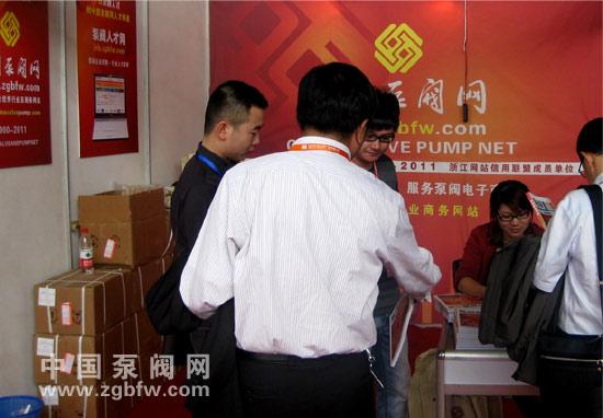 中国泵阀网参加2011第八届中国(温州)泵阀管道展览会