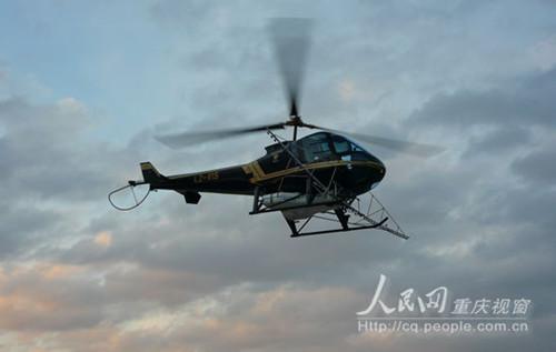 重庆造直升机进入市场