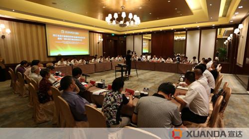 宣达集团董事长叶际宣,宣达研究院首席研究员刘焕安出席会议并发表图片