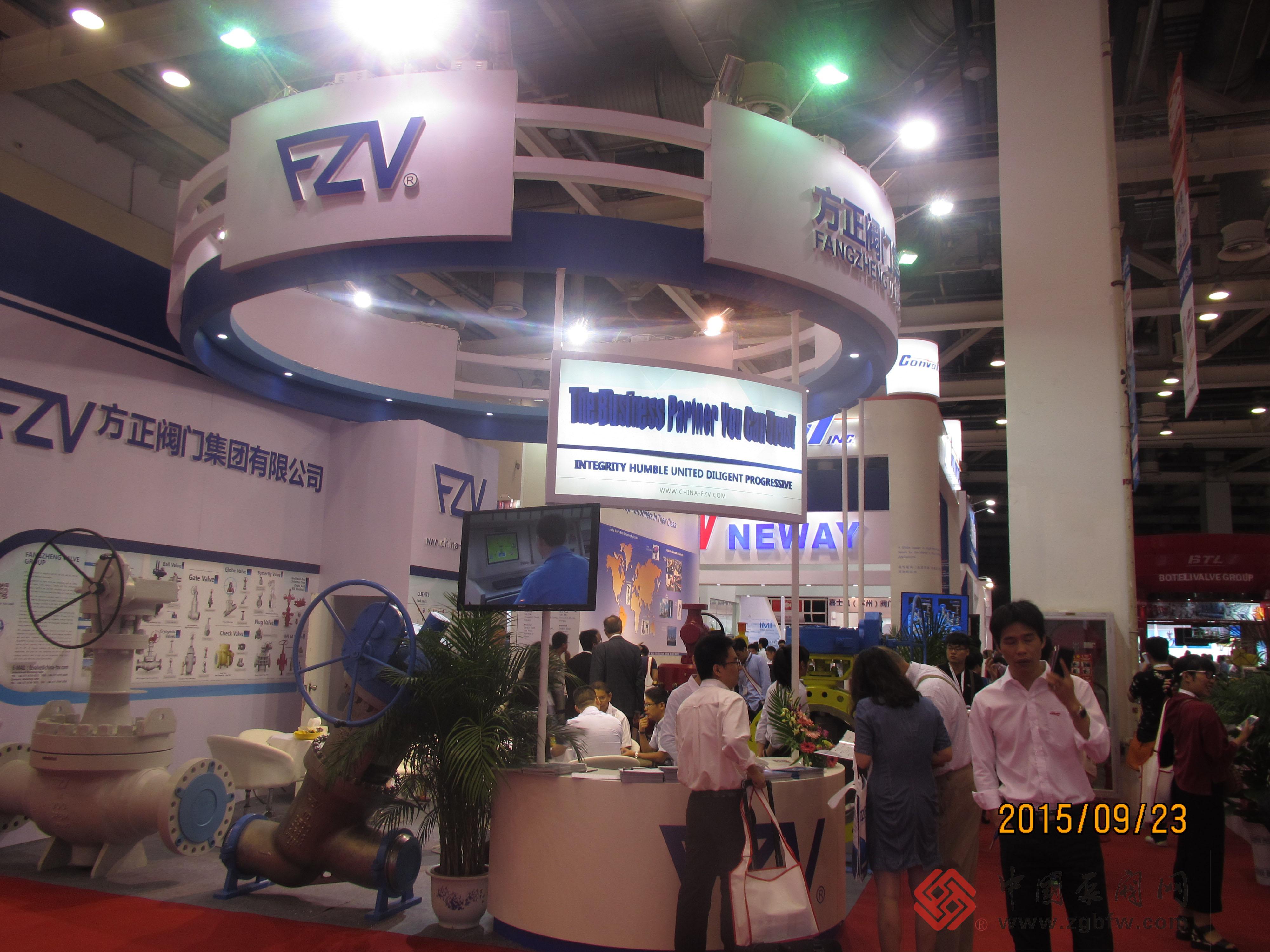 2015阀门世界亚洲博览会暨研讨会在苏州国际博览中心