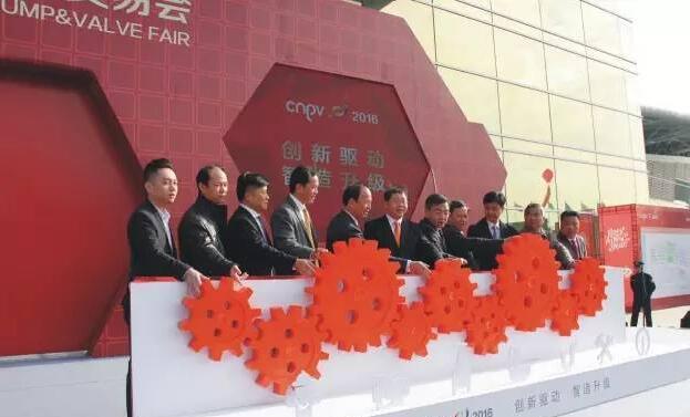 第十三届中国(南安)水暖泵阀暨消防器材交易会将于2017年1月30日至2月1日举行