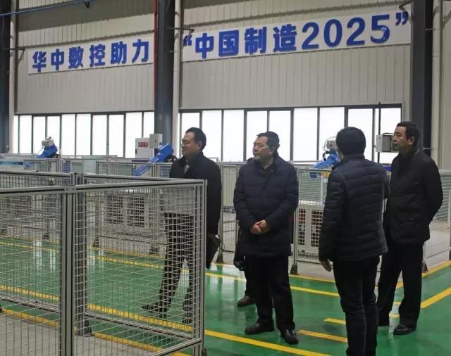 重庆轻工业学校校长一行到华中数控重庆分公司调研