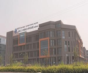 上海理工科技园南通基地正式落户通州湾