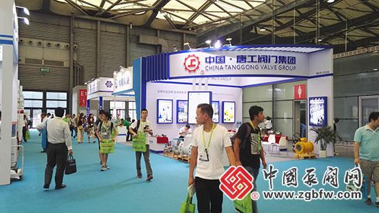 唐工阀门有限公司亮相第九届中国(上海)国际石油化工技术装备展览会