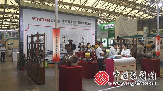上海岳统阀门科技有限公司亮相第九届中国(上海)国际石油化工技术装备展览会