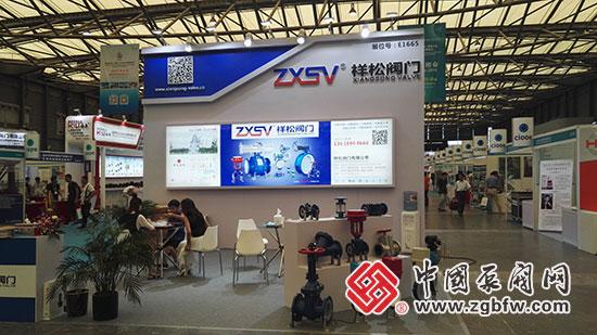 浙江祥松阀门有限公司亮相第九届中国(上海)国际石油化工技术装备展览会