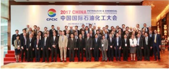 中国石油和化工行业人工智能联盟正式成立