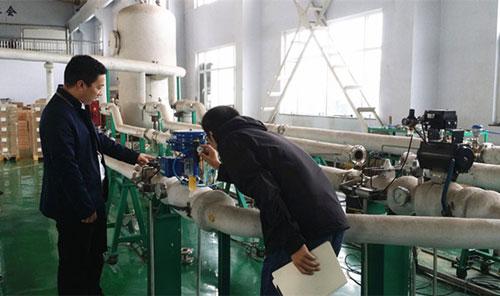 江苏省计量院赴国家蒸汽流量计量站调研学习