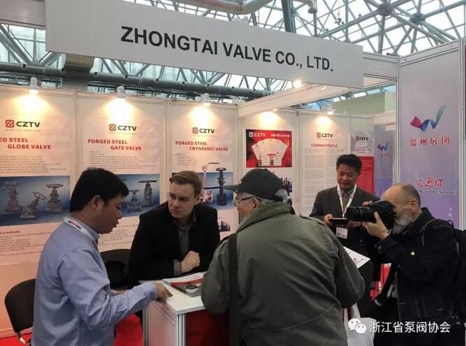 中泰阀门亮相2017中国机械工业(俄罗斯)品牌展