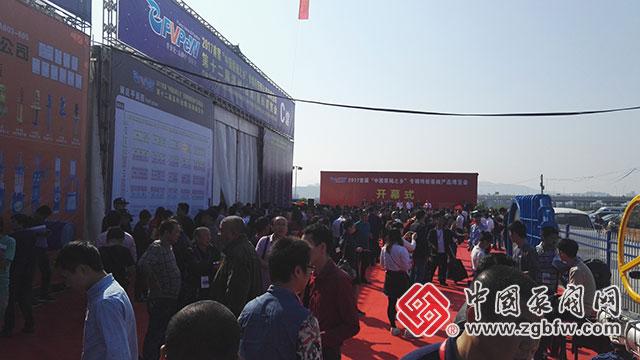 """2017""""中国泵阀之乡""""专精特新泵阀产品博览会在永嘉瓯北成功举办"""