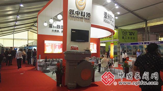 """2017""""中国泵阀之乡""""专精特新泵阀产品博览会跃中科技(涡轮箱)展位"""
