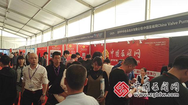 """""""中国泵阀之乡""""专精特新泵阀产品博览会中国泵阀网展位"""