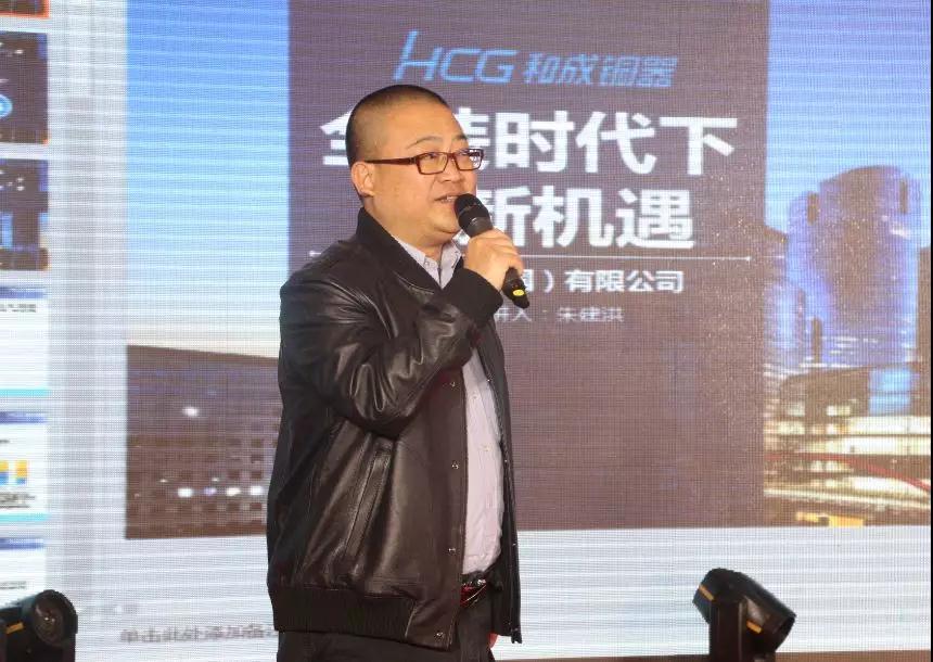 优达(中国)-HCG和成铜器总经理朱建洪