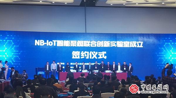 智能泵阀产业联盟和联合创新实验室成立 永嘉泵阀借力升级