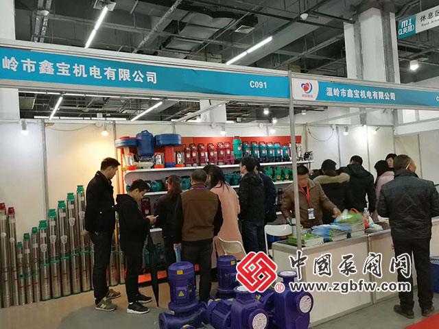 2018中国(台州)电机与泵展览会