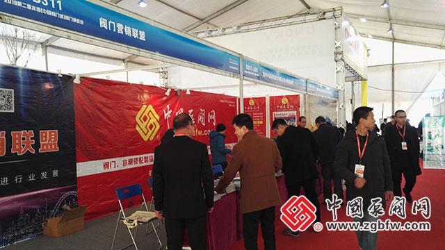 中国泵阀网参加2018第二届龙湾(中国阀门城)阀门展览会
