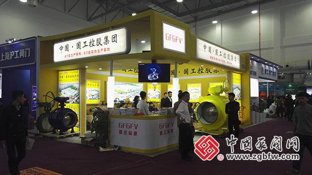 国工控股集团有限公司参加2018第十四届中国(南安)国际水暖泵阀暨消防器材交易会