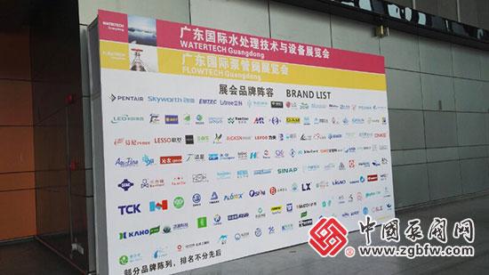 广东国际水处理技术与设备展览会、2018 FLOWTECH广东国际泵管阀展