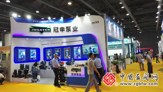 冠申泵业参加2018 FLOWTECH广东国际泵管阀展
