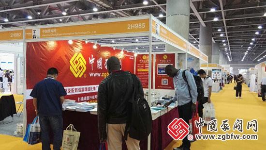 中国泵阀网参加2018 FLOWTECH广东国际泵管阀展
