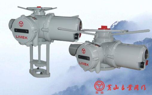 黄山良业<b>亚虎国际官网</b>电动执行器 科技创新彰显超高品质