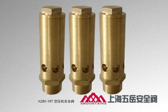 上海五岳装置然阀急流动勇进 空压机装置然阀领跑市场