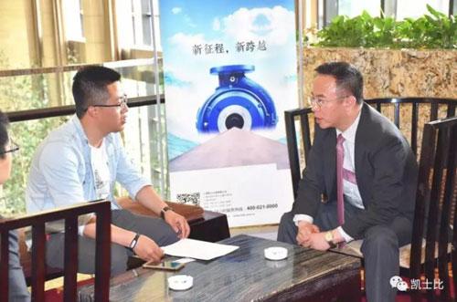 上海凯士比泵有限公司备件及技术改造业务和服务总监高劲松先生接受《热力发电》杂志记者专访