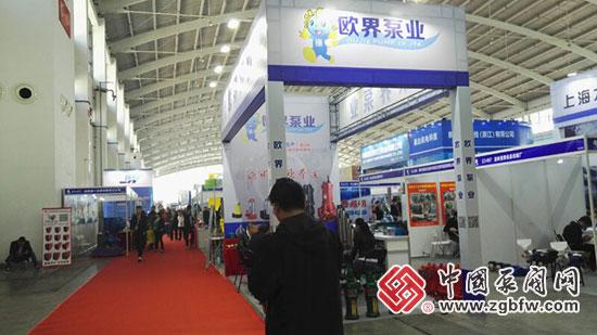 2018第21届中国东北国际五金工具展览会暨泵阀管道清洁设备机电展览会