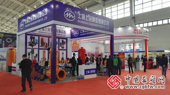 上海上民泵业有限公司参加2018第21届中国东北国际五金工具展览会暨泵阀管道清洁设备机电展览会