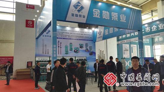 金勋泵业参加2018第21届中国东北国际五金工具展览会暨泵阀管道清洁设备机电展览会