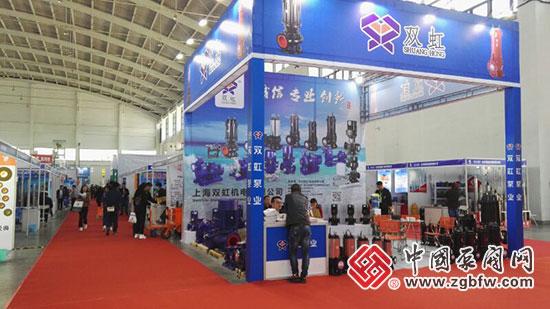 双虹泵业参加2018第21届中国东北国际五金工具展览会暨泵阀管道清洁设备机电展览会