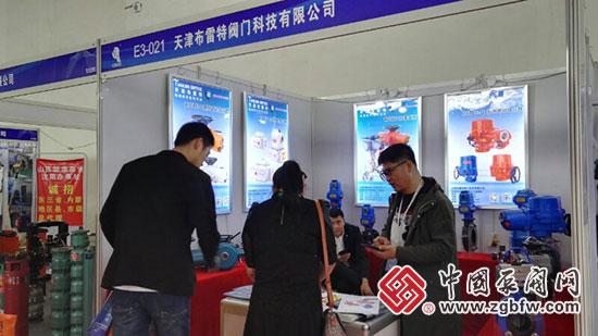 天津布雷特阀门科技有限公司参加2018第21届中国东北国际五金工具展览会暨泵阀管道清洁设备机电展览会