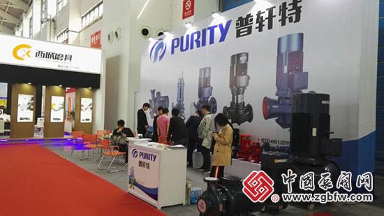 普轩特泵业有限公司参加2018第21届中国东北国际五金工具展览会暨泵阀管道清洁设备机电展览会