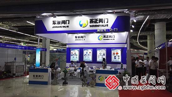2018中国(淄博)通用机械博览会暨泵阀化工装备展览会
