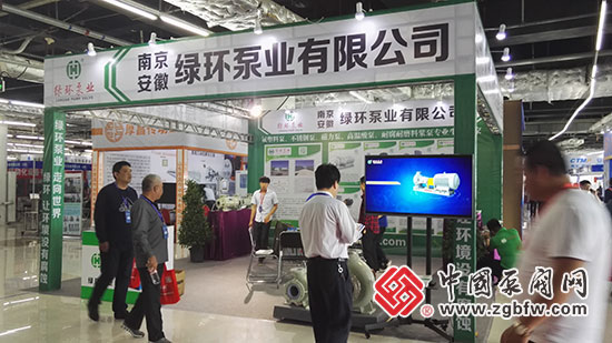 绿环泵业有限公司参加2018中国(淄博)通用机械博览会暨泵阀化工装备展览会