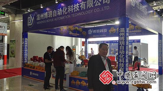 温州博�h自动化科技有限公司参加2018中国(淄博)通用机械博览会暨泵阀化工装备展览会