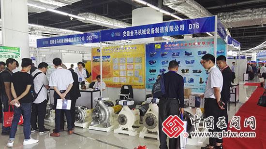 安徽金马机械设备制造有限公司参加2018中国(淄博)通用机械博览会暨泵阀化工装备展览会