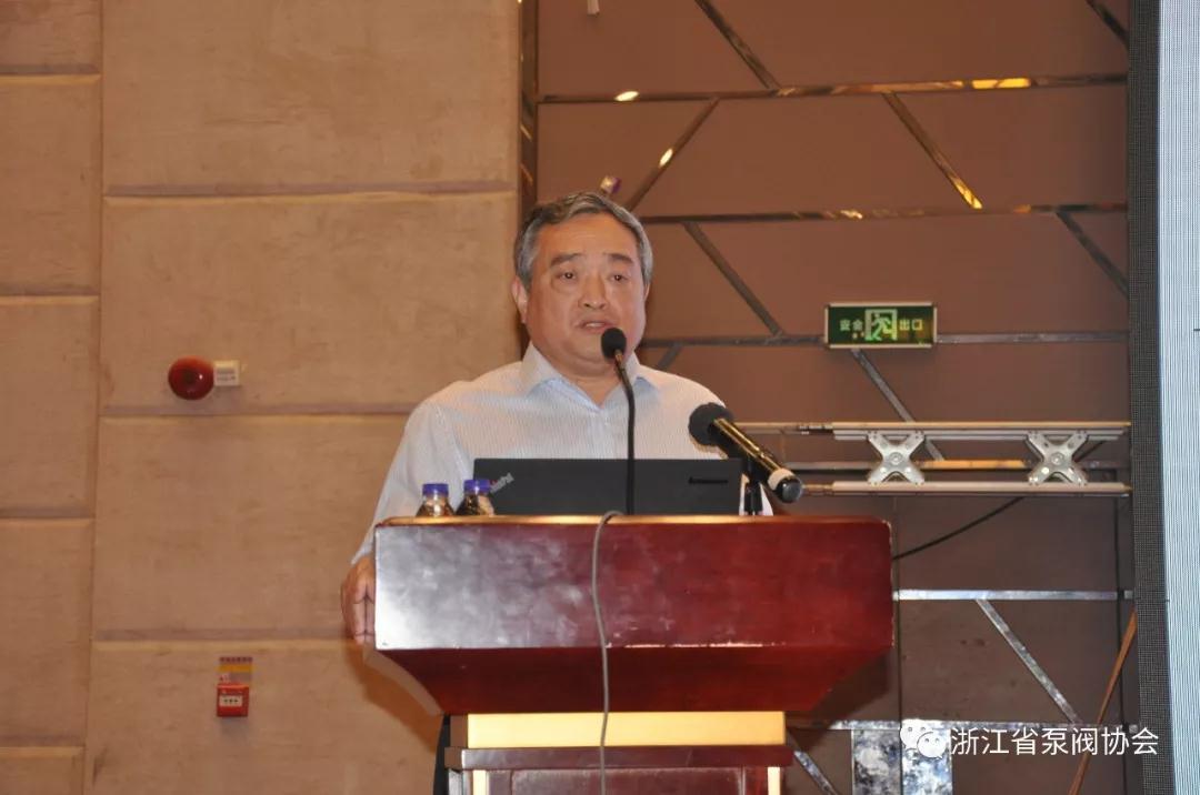全國閥門標準化技術委員會秘書長黃明亞工作報告
