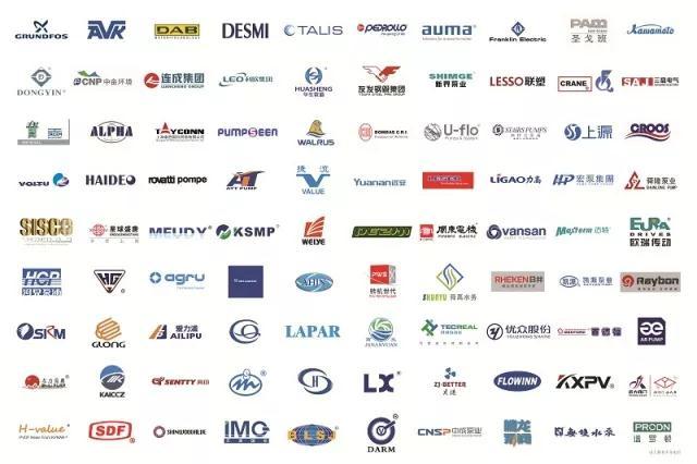 第七届FLOWTECH CHINA 上海国际泵管阀展国内外品牌展商