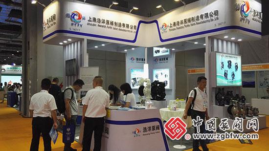 上海浩洋泵阀制造有限公司参加2018第七届FLOWTECH CHINA 上海国际泵管阀展