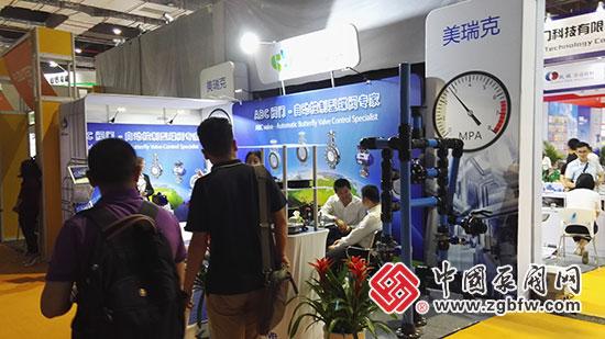 美瑞克参加2018第七届FLOWTECH CHINA 上海国际泵管阀展