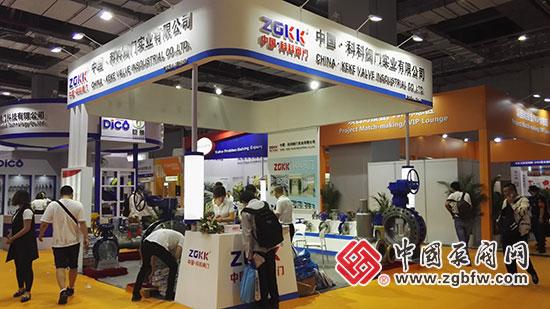 科科阀门实业有限公司参加2018第七届FLOWTECH CHINA 上海国际泵管阀展