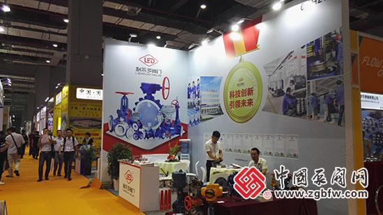 浙江利尔多阀门有限公司参加2018第七届FLOWTECH CHINA 上海国际泵管阀展