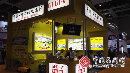 国工控股集团有限公司参加2018第七届FLOWTECH CHINA 上海国际泵管阀展