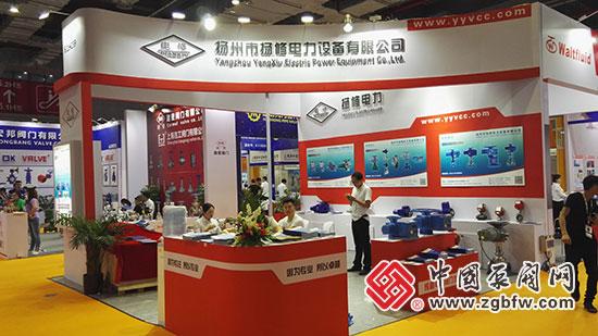 扬州市扬修电力设备有限公司参加2018第七届FLOWTECH CHINA 上海国际泵管阀展