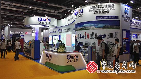 上海人民实业集团水泵有限公司参加2018第七届FLOWTECH CHINA 上海国际泵管阀展