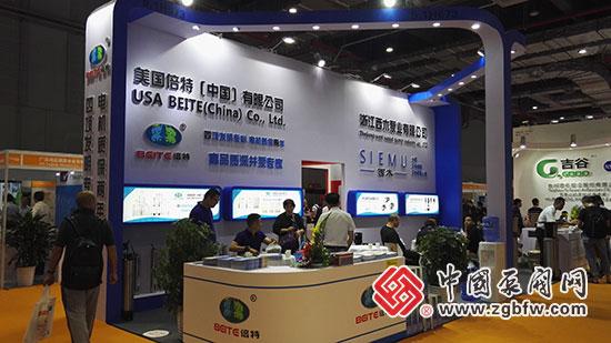 第七届FLOWTECH CHINA 上海国际泵管阀展